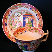 "Rathbone Cup & Saucer, ""Tea House"" Pattern, Antique 19thC English Chinoiserie #1"