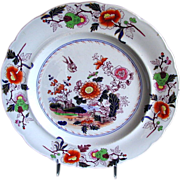 English Ironstone Chinoiserie Plate,  Real Stone China,  Antique 19thC