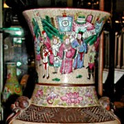 Superb Chinese Export Vase