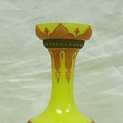 SALE Bohemian Czech Yellow Cased & Coralene Art Glass Vase
