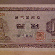 SALE 10 Won Korea Note/Banknote - Crisp Condition