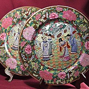 SALE Pair of Beautiful Famille Rose Medallion Enamel Plates