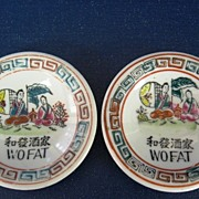 Two Wo Fat Restaurant Sake Tea Cups Sauce Dishes