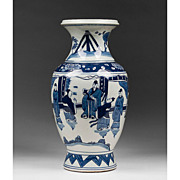 Blue & White Chinese Canton Porcelain Vase