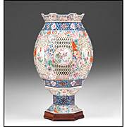 Late 19th C. Famille Rose Reticulated Chinese Lantern