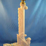 Alacite Aladdin G-234 Rose Pheasant Table Lamp, circa 1941