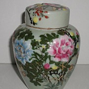 Vintage Japanese  Imari Celadon 3 Pc Ginger Jar Floral Raised Enamel In Relief