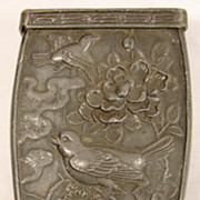 Antique 19th c Japanese Aesthetic Metal Wall Pocket Birds and Flowers