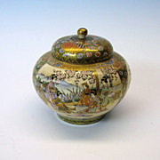 Fine Meiji Japanese satsuma lidded pot artist signed