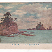 Japanese Possibly Artist Signed Vintage Postcard