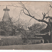 Pagoda and Temple Peking China Vintage Postcard