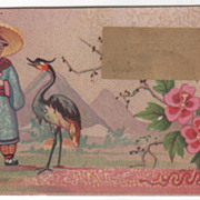 Asian Man with Large Bird No Advertised Product Victorian Trade Card
