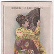 Rosenbloom Bros Leading Boot and Shoe Dealers Providence RI Victorian Trade Card