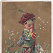 Staple and Fancy Dry Goods Frear's Troy NY Bazaar Victorian Trade Card