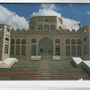 Kurdistan Regional Government 14 Color Photo Views