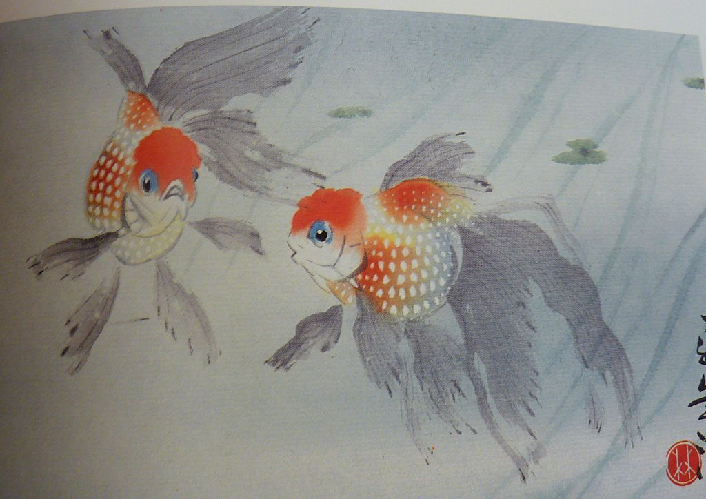 Drawing Goldfish & Golden Carp Chinese Techniques For ...