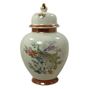 Peacock Asian Satsuma Arnart Imports Ginger Jar