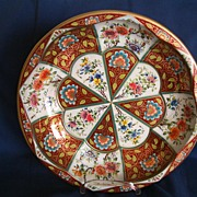 REDUCED Pretty Tin Bowl, Daher Decorated Ware