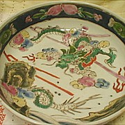 Oriental Bowl with Dragons, Chinese? Japanese?