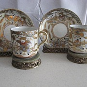 Russian motive 24kt gold 22kt??? cup and saucer presentation set????