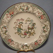 Spode Copeland's China Dinner Plates - Asian Garden