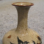 Vintage Pottery Vase Painted Bird Design Textured Signed Oriental