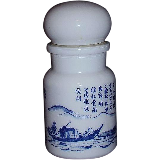 Milk Glass Vanity Jar with Oriental Cobalt Blue Water Scene ~ Made In Belgium