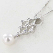 New Designer Mikimoto Diamond Cultured Akoya Pearl 18 Karat White Gold Pendant Necklace