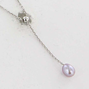 Estate 14 Karat White Gold Pink Freshwater Pearl Drop Necklace Fine Jewelry Pre Owned