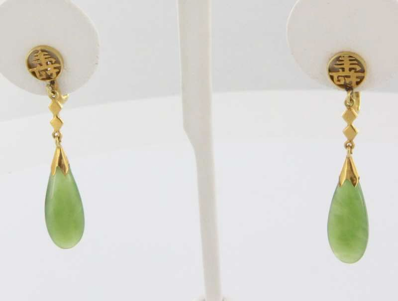 Vintage 9 Karat Yellow Gold Jade Asian Dangle Drop Earrings Fine Estate Jewelry Used