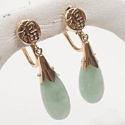 Vintage Estate Jade 14k Gold Chinese Drop Dangle Earrings Fine Old Heirloom Pre Owned Used Jew