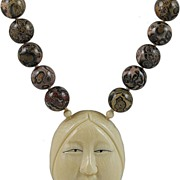 Neat 1960s Carved Ivory Japanese Noh Mask Necklace w/Wonderful Ivory Beads