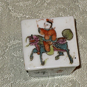 SALE Vintage Miniature Porcelain Trinket Box Chinese Rider on Horseback