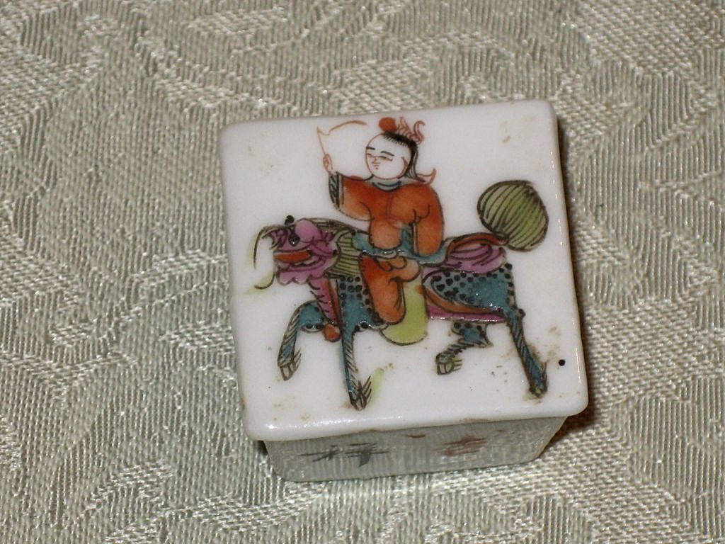 Vintage Miniature Porcelain Trinket Box Chinese Rider on Horseback