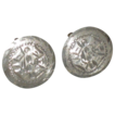 Vintage Sterling Silver Pre-Columbian Design Cuff Links Mexico signed GZH