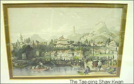 T.Allom 19th C. Tinted Engraving The Tae-ping Shaw Kwan from China Illustrated