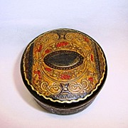 SALE Awesome Italian Leather Round Lidded Box ~ Silk Lined ~ Embossed Decorated ~ Made ...