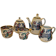 SALE WONDERFUL antique Tea Set ~Polychrome Tea House Pattern ~ Tea Pot, Creamer, Sugar, 2 cups