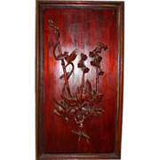 SALE Astonishing & OLD Asian Panel with Oriental Motif ~ Raised Bamboo, Leaves & Flowers.