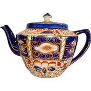 SALE Wonderful English China Teapot ~ Gaudy Welsh Orange, Blue and Gold Designs ~ England