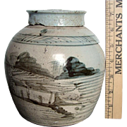 Chinese Export rose petal or ginger jar - exquisite artwork, fine form - USA SHIPPING INCLUDED