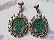 Vintage Sarah Coventry Ming Garden Chinese Love Symbol Dangle Earrings
