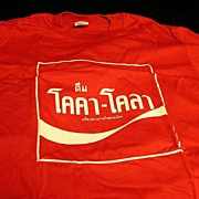 New Coca Cola 1988 Korean Olympics Thailand T-Shirt