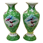 "Hand-painted Enamel on Copper ~ Miniature Vases ~ 4 1/2"" tall"