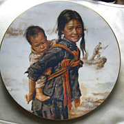 """Girl with Little Brother"" Children of Alberdeen First Issue Plate - 1979"