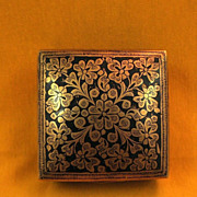 SALE Vintage Brass Enamel Mahogany Lined Box, India-Circa 1930