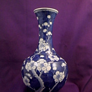Vintage Japanese Blue & White Porcelain Decorated Vase-Circa 1920's