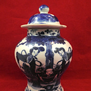 Antique Japanese Blue & White Porcelain Ginger Jar-Circa 1890-1900