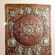 Tibetan Buddhist Mandala, Copper with Silver Inlays circa 1920's