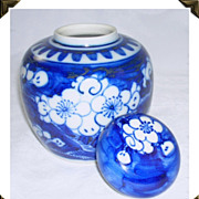 Decorative Oriental Ginger Jar Cobalt Blue & White Flowers